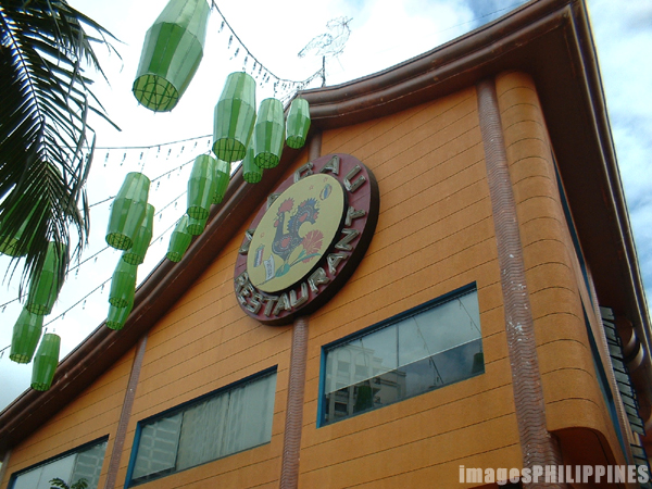"""""""Macau Restaurant, Eastwood City"""",  Place Taken: Metro Manila take on  Date Taken: 2003"""