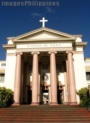 """""""Ateneo De Manila Four Pillars"""",  Place Taken: Camarines Sur take on  Date Taken: 2006"""