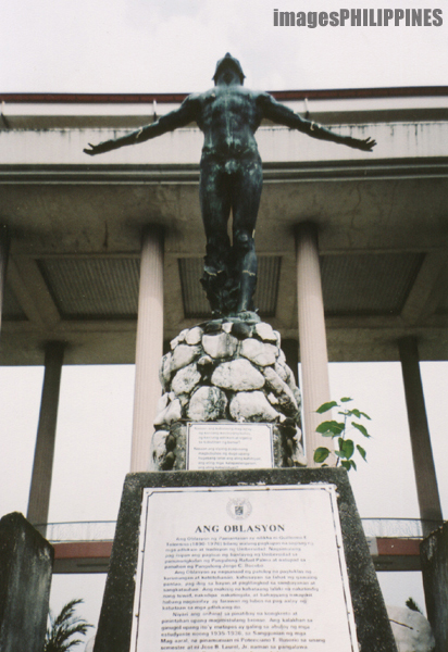 """ The UP Oblation""