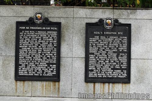 """""""Untitled"""",  Place Taken: Metro Manila take on  Date Taken: 2009"""