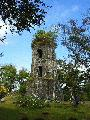 """Cagsawa Ruins"",
