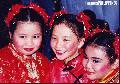 """""""Girls of Chinese New Year"""", Photographer/Artist: Cyrus Dan Lasco Ca�ares , Date Taken: 2003, Place Taken: Metro Manila"""