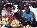 """Fruits"", Photographer/Artist: Samuel Peralta De Leon, Date Taken: 2002, Place Taken: Zamboanga del Sur"